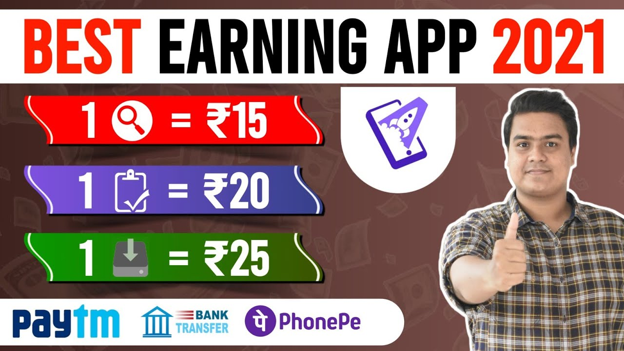 Make Money Online|Finest Making App Without Financial Investment|Work From House|Paytm Earning App 2021| thumbnail