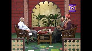 Kalyan Singh Kothari Interview on DD Rajathan
