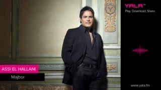 مازيكا Assi El Hallani - Majbor (Official Audio) | 2011 | عاصي الحلاني - ﻣﺠﺒﻮﺭ تحميل MP3