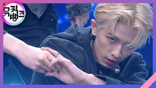 Young - CIX(씨아이엑스) [뮤직뱅크/Music Bank] | KBS 210205 방송