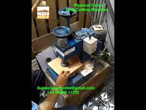 MDF Flange Round Circle Cutting Machine