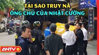 Nhật ký an ninh hôm nay   Tin tức 24h Việt Nam   Tin nóng an ninh mới nhất ngày 24/05/2019   ANTV