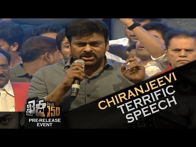 Mega Star Chiranjeevi Full Speech at Khaidi No 150 Pre-release Event