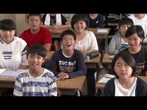 飛び出せ学校 豊後大野市大野小学校 〜導入〜