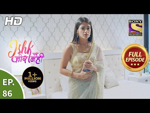 Ishk Par Zor Nahi - Ep 86 - Full Episode - 12th July, 2021