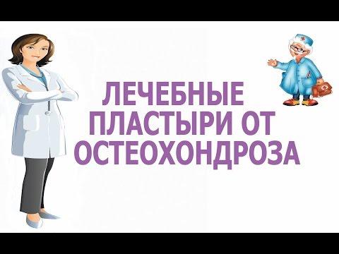 Болит низ живота отдает в спину при беременности