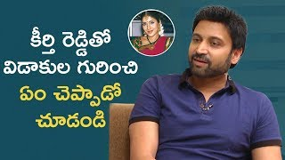 Sumanth about Divorce with Keerthi Reddy | Sumanth Latest Interview