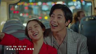 [MV] 러니 (RUNY) - Smile Again [Her Private Life, 她的私生活 OST Part.7] 中韓字幕