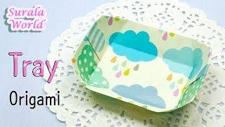 Origami - Baki