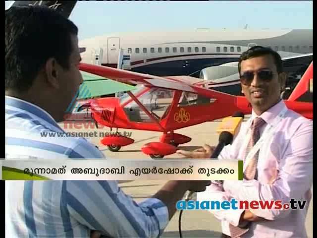 3rd Abu Dhabi air show : Gulf News