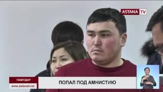 Водителя, сбившего насмерть школьника в Павлодаре, амнистировали