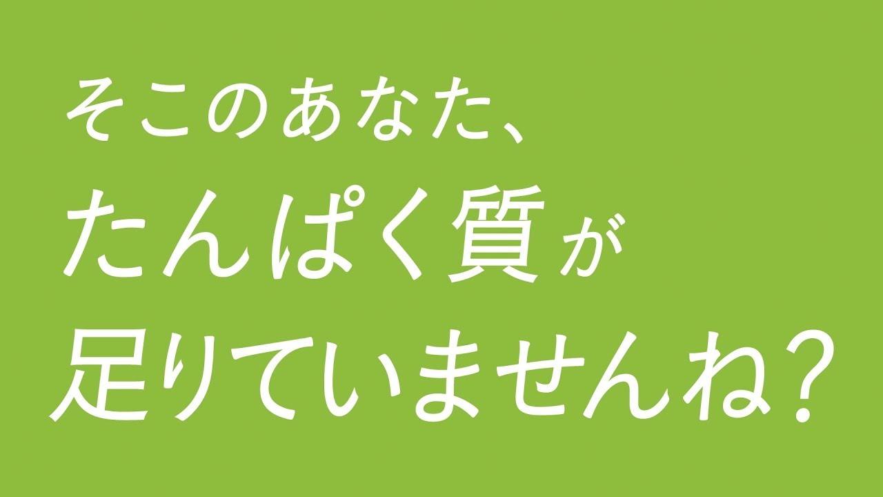 タイポ篇④