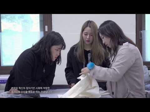 한디원 공식 홍보영상