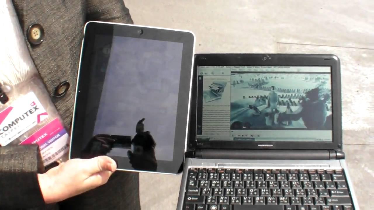 iPad Screen Versus Pixel Qi In Daylight: It's Not Even Close