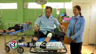 BUS ACCIDENT | Ch3Thailand