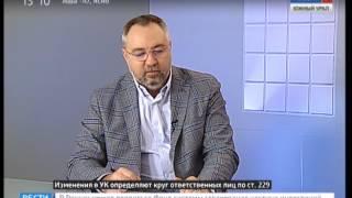 Интервью с Евгением Беловым