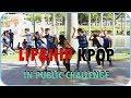 Lip & Hip Dance Cover [TRAINEES COMPANY]