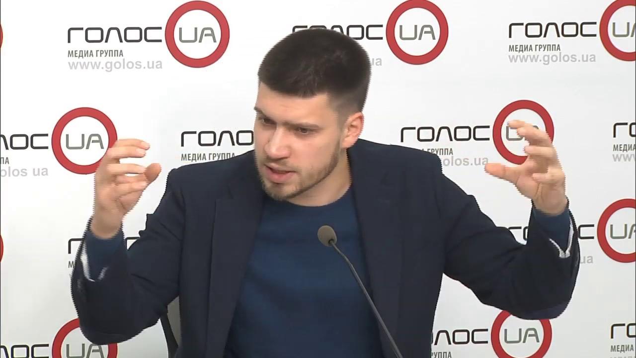 «Право на голос»: «Префекты, общины и округа: как Зеленский хочет изменить Конституцию в части децентрализации?»