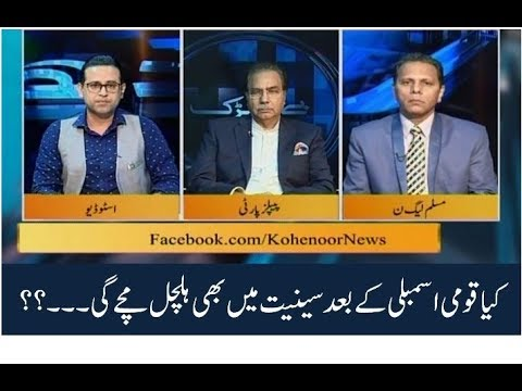 25 August 2018 Ba Dhark | Kohenoor News Pakistan