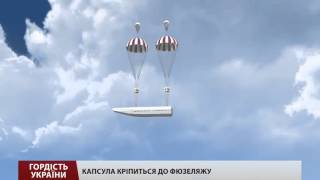 Гордість України. Киянин придумав, як позбавити людей страху перед літаками