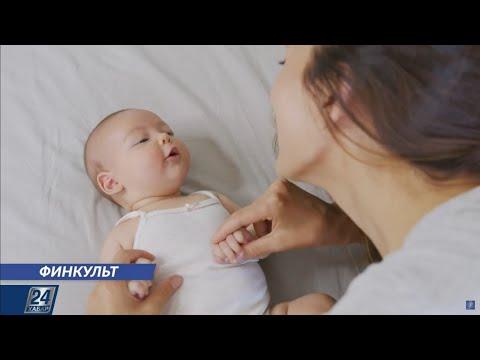 Пособия на рождение ребёнка и финансы фрилансера | Финкульт