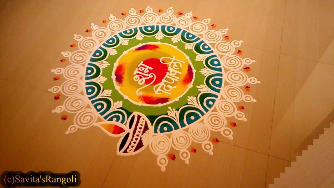 diwali special sanskar bharati rangoli design by savita machold