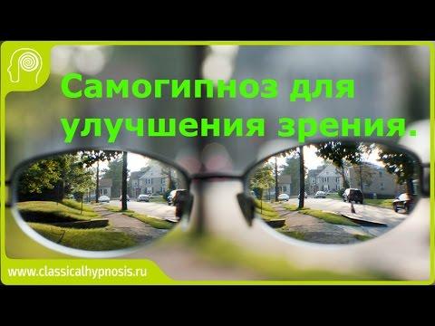 Коррекция зрения при диабете