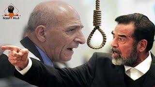 تحميل اغاني مجانا هل تعلم ماذا حدث للقاضي الذي حكم علي صدام حسين ؟