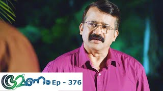 Bhramanam | Episode 376 - 25 July 2019 | Mazhavil Manorama