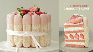 딸기 샤를로트 케이크 만들기🍰 : Strawberry charlotte cake Recipe - Cooking tree 쿠킹트리*Cooking ASMR
