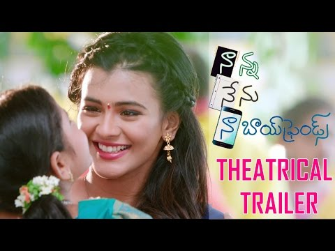 videos hd trailers teasers theatrical trailers promo