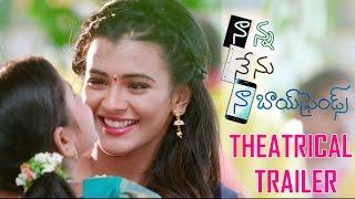 Nanna Nenu Naa Boyfriends Theatrical Trailer
