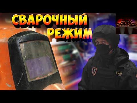 СВАРОЧНАЯ МАСКА ВМЕСТО МЕДИЦИНСКОЙ г. Шуя заправка Газпром нападение охранника (От студента!)