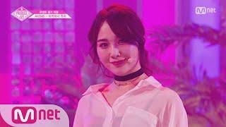 PRODUCE48 [단독/직캠] 일대일아이컨택ㅣ타카하시 쥬리 - ♬I AM @콘셉트 평가 180817 EP.10
