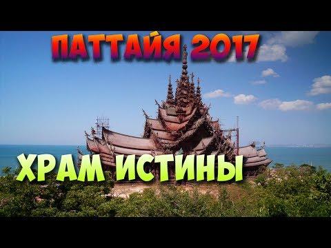 Московская область киясово храм