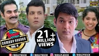 Comedy Scenes | Hindi Movies 2019 | Kis Kisko Pyaar Karoon Vol 3 | Kapil Sharma | Comedy Scenes