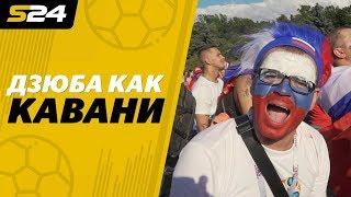 Россия — Испания |  Реакция фанатов | Sport24