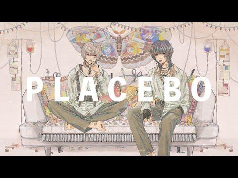 玄 師 米津 Placebo