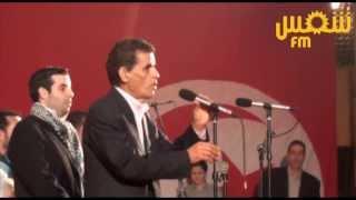 """اغاني طرب MP3 قصيدة الشاعر """"الصغير أولاد حمد"""" في 14 جانفي 2014 تحميل MP3"""