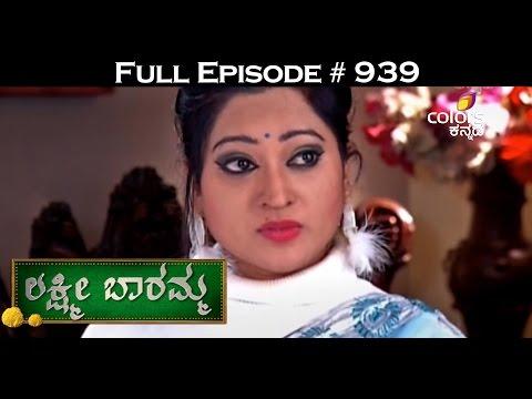Lakshmi-Baramma-24-02-2016