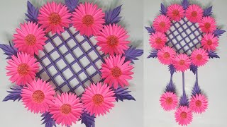 Diy Homemade Origami Flower Wall Art 🌺 Easy Home Decor Craft Idea 🌸 Paper Flowers Wall Hanging