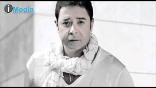 Medhat Saleh - Eiyoon El Bent - Sample | مدحت صالح - عيون البنت تحميل MP3