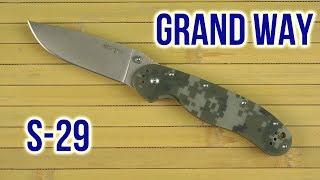 Grand Way S-29 - відео 1
