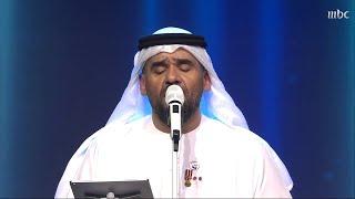 تحميل اغاني الفنان حسين الجسمي يغني من جديده تعاندني MP3