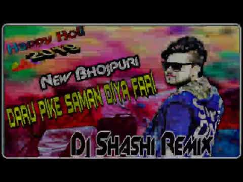 Download Download Dj Shashi Holi Non Stop 2019 Grda Dance