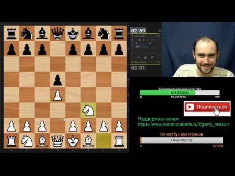 Измотал 2426, а потом... Готовимся к матчу с Юрой 🤺 Шахматы, блиц.