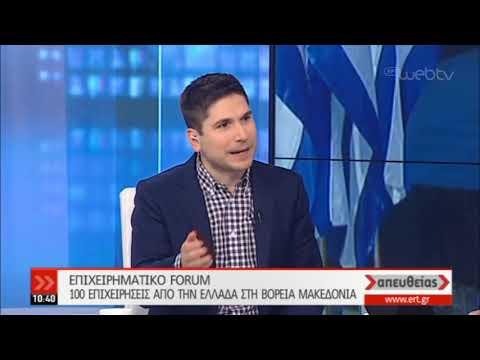 Ο υπουργός Υποδομών και Μεταφορών Χρήστος Σπίρτζης στην ΕΡΤ | 03/04/19 | ΕΡΤ