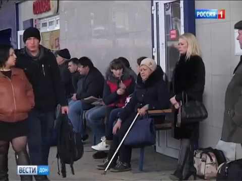 На «Донавтовокзал» УФАС подала жалобу в Верховный суд России