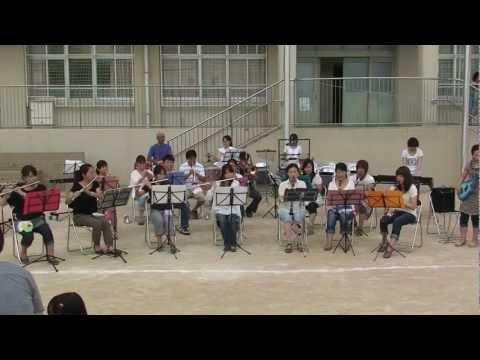 微笑幼稚園 にこにこ音楽隊 灘小ふれあい夏まつり(1)