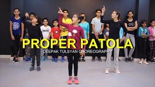 Proper Patola Dance Full Class Mp3 Badshah Diljit Deepak Tulsyan Choreography